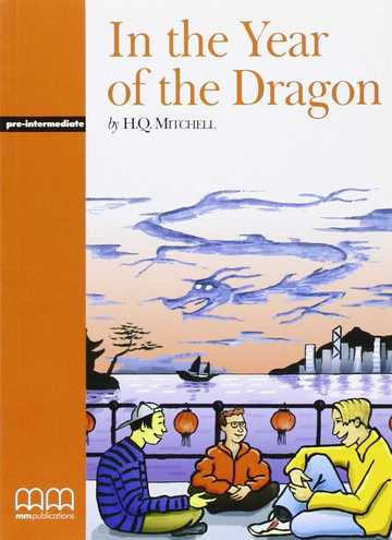 In The Year Of The Dragon ( Pack )   *** Mm Publications ***
